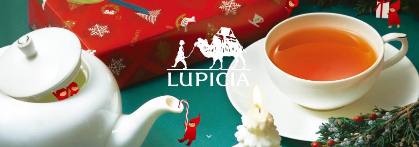 lupiciaの紅茶