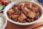 「辛くない麻婆豆腐」をおいしく作るコツ、お教えします!